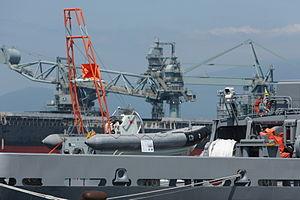 JS Hiuchi (AMS-4301) at Sakata -6 Aug. 2010 b.jpg