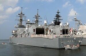 JS Sazanami at Yokosuka, -2 Aug 2008 a.jpg