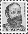 Jakov Ignjatović 1975 Yugoslavia stamp BW.jpg