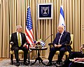 James Mattis with Reuven Rivlin in Israel 2017 (1a).jpg