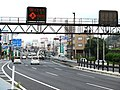 Japan National Route 10 at Oita Oita.JPG