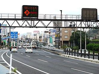 Japan National Route 10 - Route 10, Oita, Oita