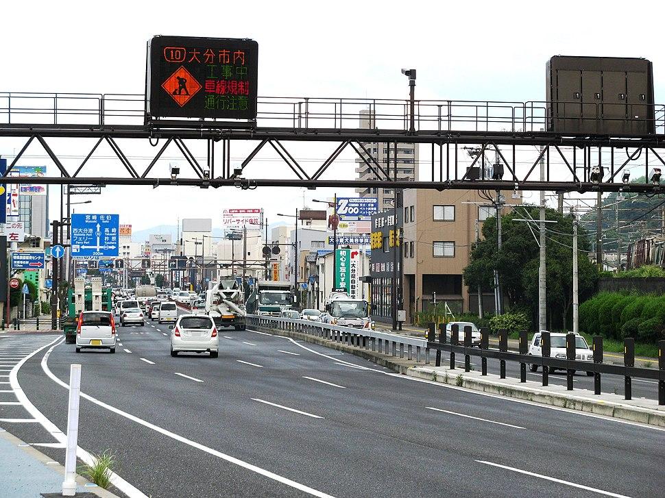 Japan National Route 10 at Oita Oita