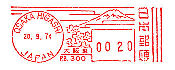 Japan stamp type AA2C.jpg