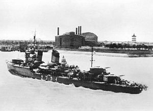 Japanese destroyer Ikazuchi;h74173.jpg