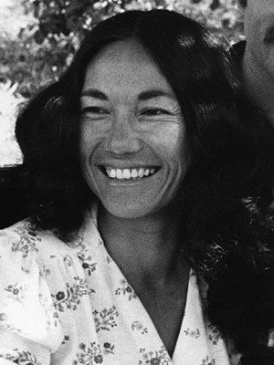 Jeanne Wakatsuki Houston cover
