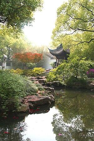 Xihui Park - Image: Jichang Yuan