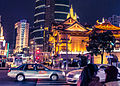 Jing'An Temple night view 2013.jpg
