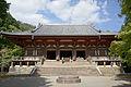 Jingoji Kyoto Kyoto14s5s4592.jpg