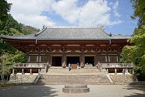 Jingo-ji - Kondō