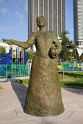 Doubletree Miami Beach Fl