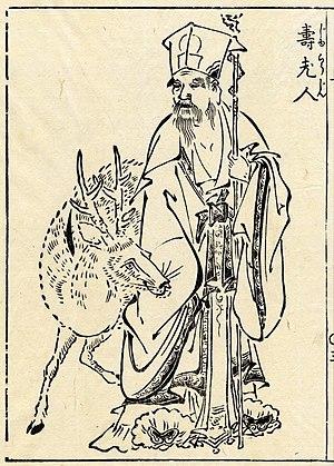 Jurōjin - Japanese god of longevity