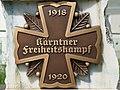 Kärntner Freiheitskampf 1918 - 1920.jpg