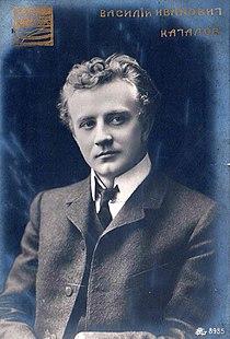 Kachalov VI.jpg