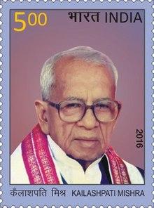 Namaste Sada Vatsale - WikiVisually