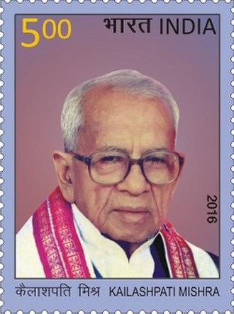 Kailashpati Mishra - Mishra on a 2016 stamp of India