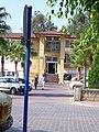 Kargıcak Belediyesi, Kargıcak-Alanya-Antalya, Turkey - panoramio (33).jpg