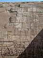 Karnak Kapelle Osiris Hekadjet 02.JPG