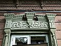 Kashira dark house window detail 02.jpg