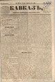 Kavkaz 1856 N93.pdf