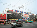 Kazan-arena.jpg
