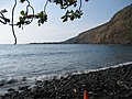 Kealakekua Bay, Hawaii, looking across to the Cook monument on the only British land in the USA - panoramio.jpg