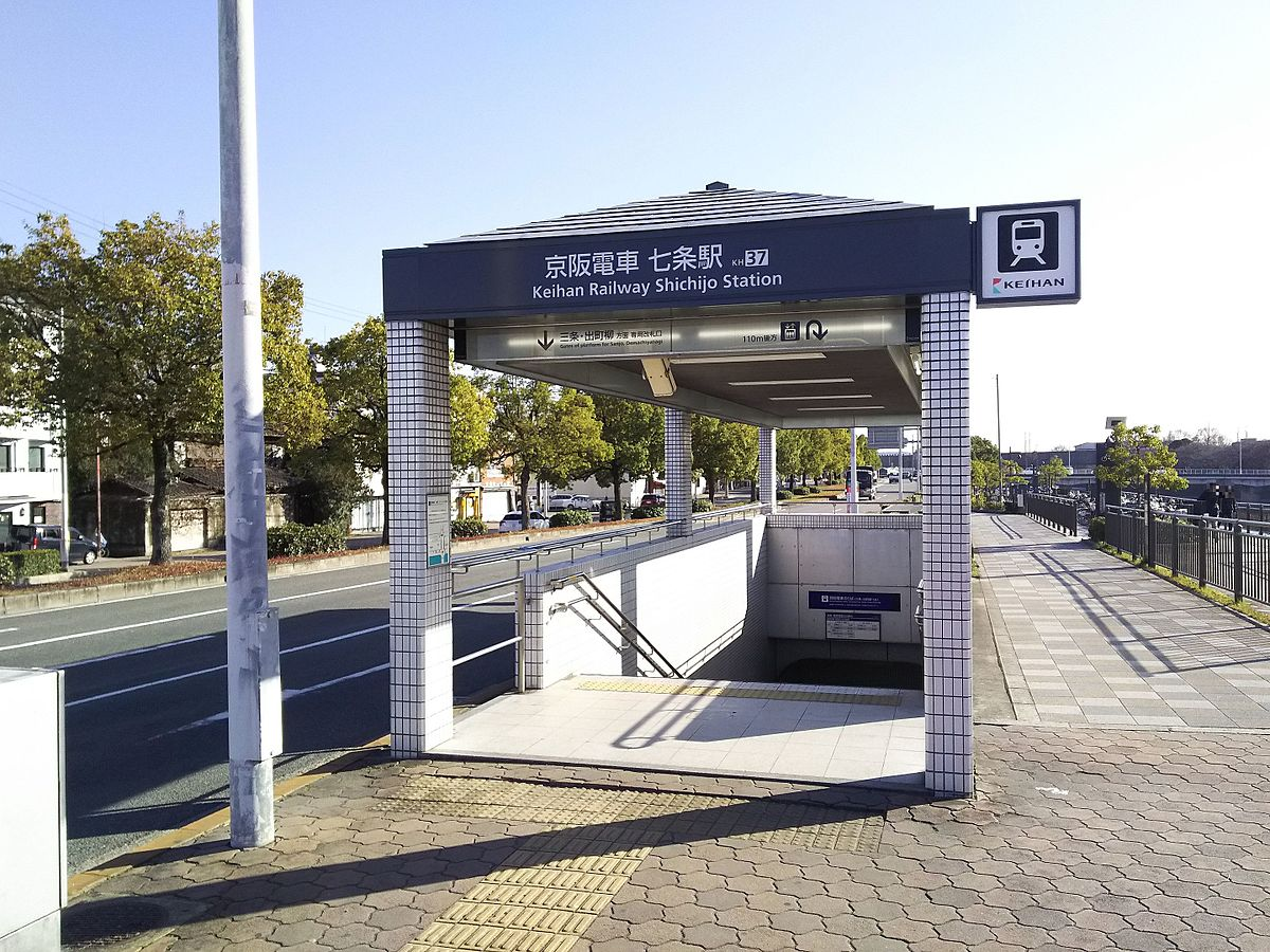 七条駅的圖片搜尋結果