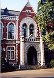 Keio university.jpg