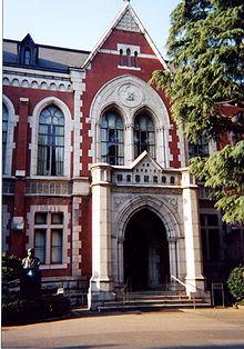 Bibliothek der 1858 gegründeten Keio Universität