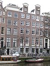 keizersgracht 624 (links)