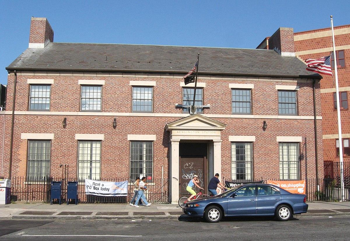 United States Post Office (Kensington, Brooklyn)