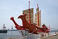 Kentoshi-sen Osaka port Japan01n.jpg