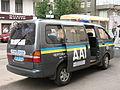 Kharkov DTP.JPG