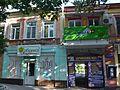 Kherson Suvorova Str. 17-19 Gates (YDS 4225).jpg
