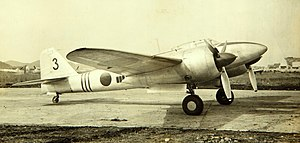 Kawasaki Ki-96 - Image: Ki 96 2s