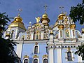 Kiev St. Michael's Monastery of the Golden Domes - panoramio.jpg