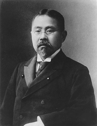 Kikuchi Dairoku - Image: Kikuchi Dairoku