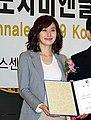 Kim Ji-soo (born Yang Sung-yoon on October 24, 1972) from acrofan.jpg