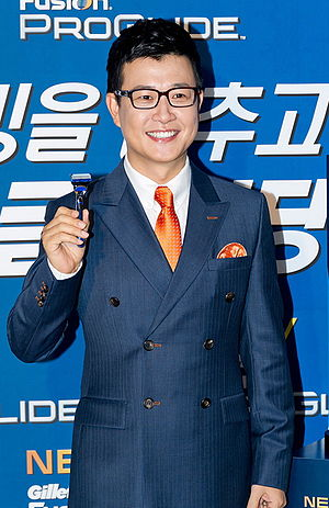 Gim Seong-ju (presenter) - Image: Kim Sung joo (South Korean television presenter) from acrofan