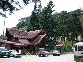 Kinabalu Park - Image: Kinabalu park HQ