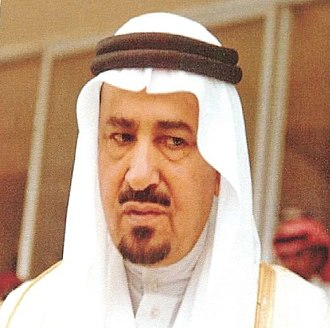 King of Saudi Arabia - Image: King Khalid bin Abdulaziz 1