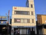 Kiryu Nishikicho Post office.jpg
