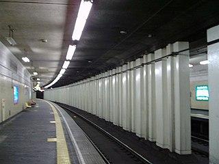 Kōsoku Nagata Station Railway station in Kobe, Japan