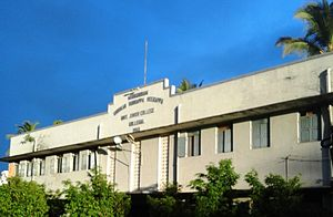 Kollegal - MGSV Junior College, Kollegal