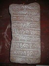 Vanniyar Puranam Pdf