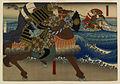 Konishi Hirosada - Naozane's Challenge - Walters 95714.jpg