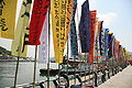 Korea-Tongyeong-Turtle ship model-Flags-01.jpg