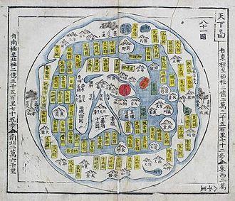 Cheonhado - Image: Korean atlas Cheonhado 01
