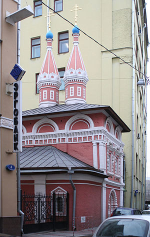 Church of Cosmas and Damian, Moscow - St Cosmas and St Damian Church in Old Panei, (north façade)