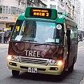KowloonMinibus02 KG7978.jpg